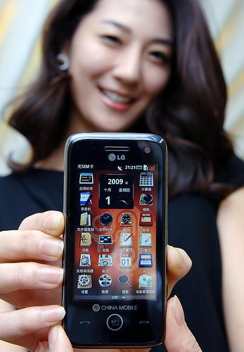 LG_GW880_Android_press