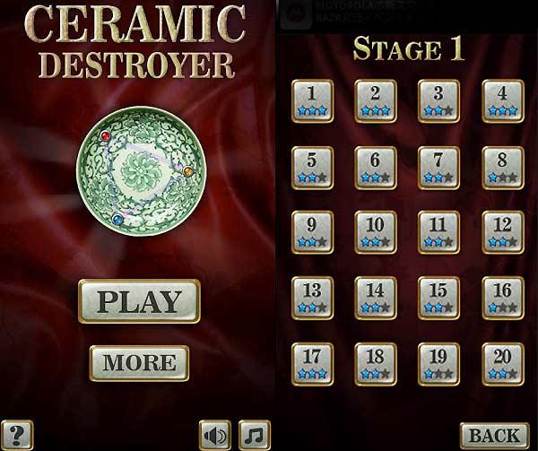Ceramic-Destroyer-Main-Menu