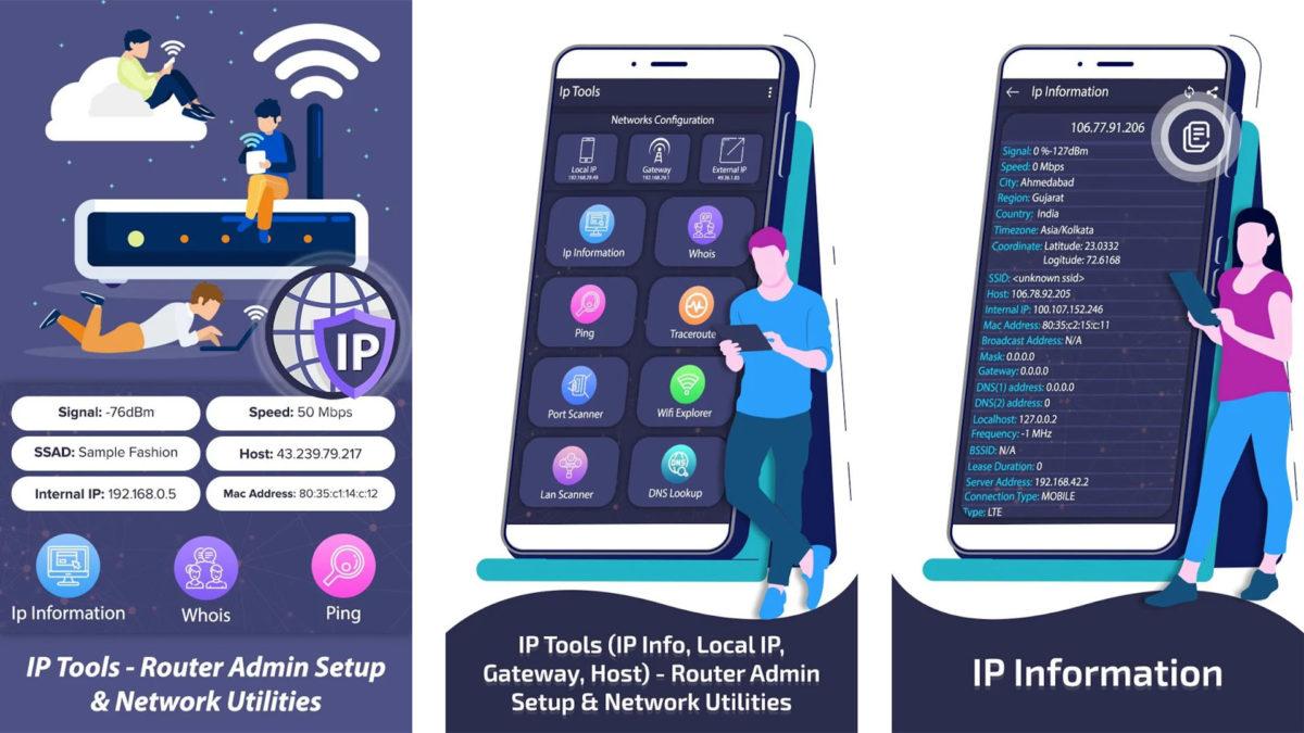 IP Tools screenshot