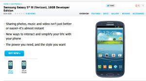 Galaxy-S3-developer-edition