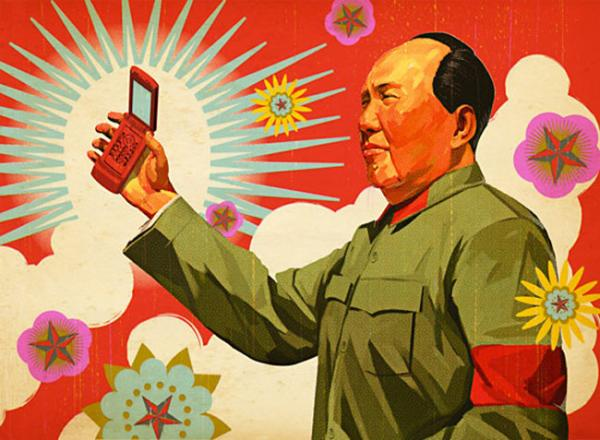 china-cell-phone