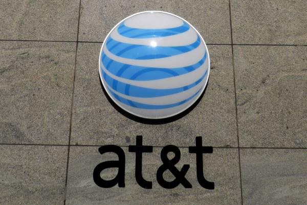 AT&T logo [aa] (2)