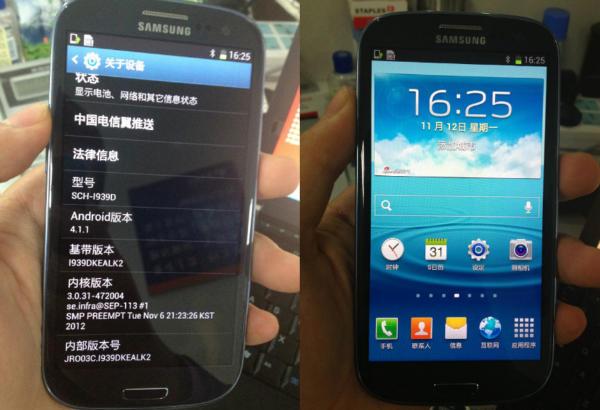 galaxy-s3-dual-sim-china-1