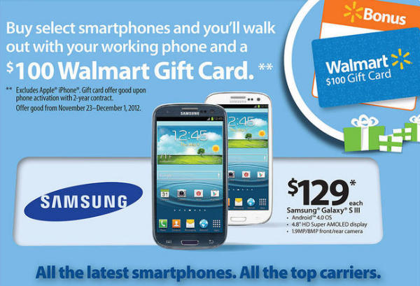 walmart-black-friday-2012-ad-android-deals