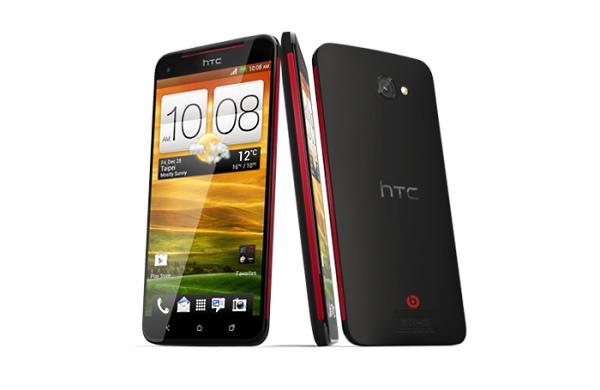 HTC Butterfly Press Shots 600px wide (4)