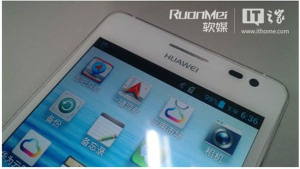 HUAWEI ASCEND D2-2