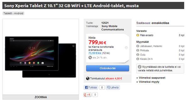 Xperia-Tablet-Z-preorder