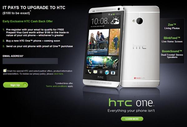 htc-one-upgrade
