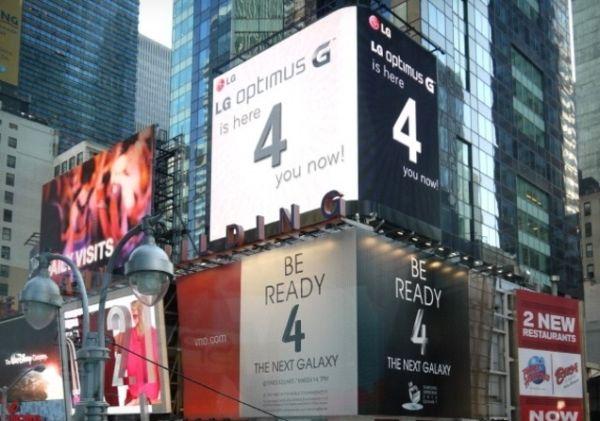 LG Times Square