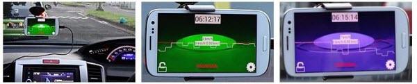 honda smartphone app traffic