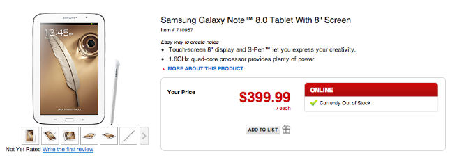 galaxy-note-8-office-depot-2