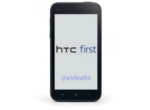 htc-first-facebook-home-render-1