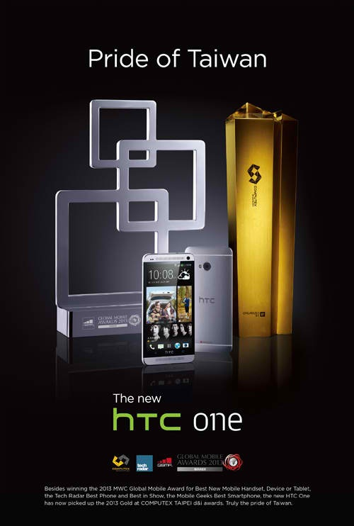 HTC One award winner