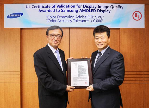 UL presents Samsung with award