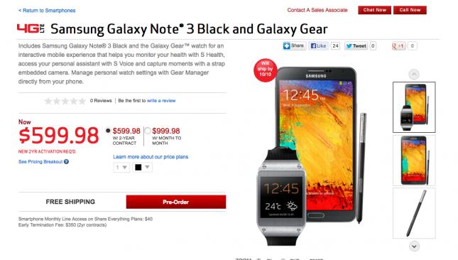 Verizon Galaxy Note 3 Release Date