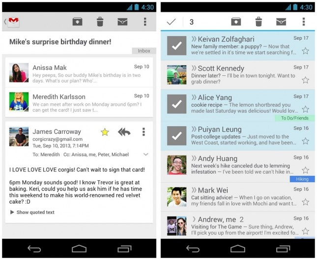 gmail android app update