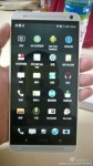 htc one max leak (3)