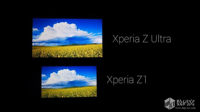 xperia z1 xperia z ultra display comparison (2)