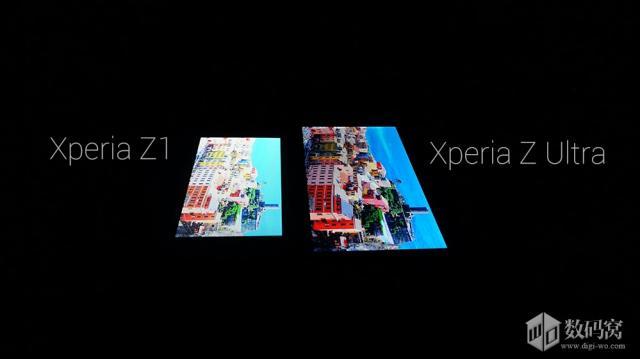 xperia z1 xperia z ultra display comparison (4)