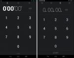 Android 4.4 kitkat screenshots leak zdnet (3)