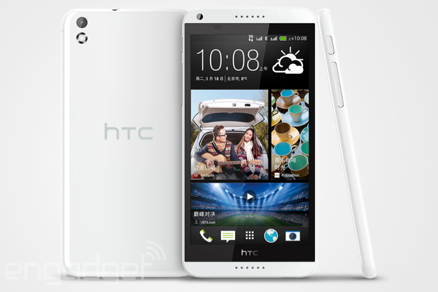 htc desire 8 render leak