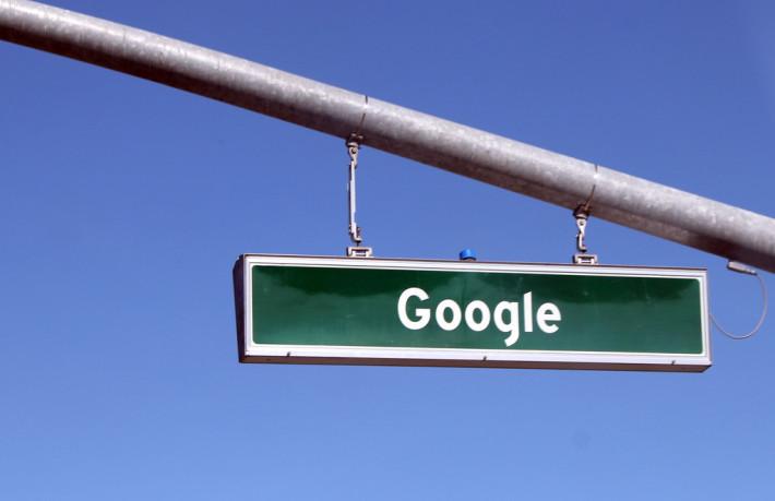 google logo (1)