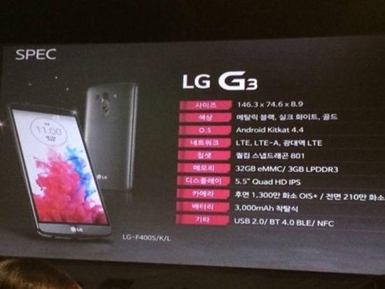 lg-g3-l1