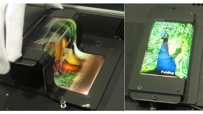 Nokia Display Tri fold