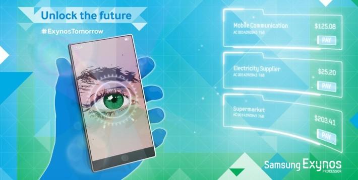Samsung Retina Scan