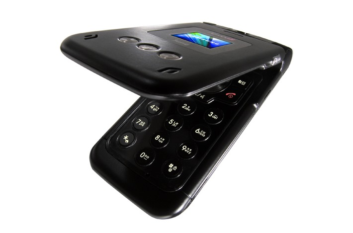 Samsung: Metal? That old thing? We've been making metal phones since 2006