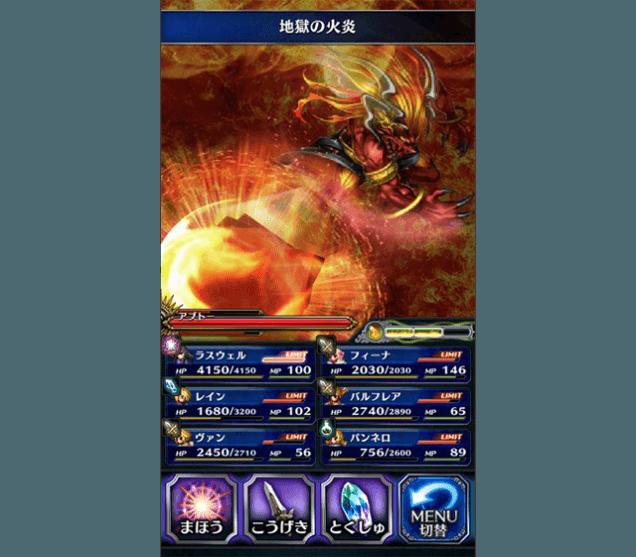 Final Fantasy Brave Exvius 2