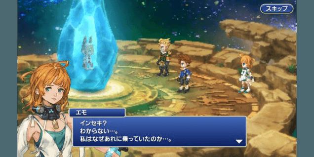 Final Fantasy Legends- Crystal of Time 2