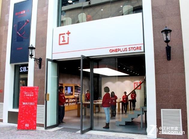 oneplus-store-beijing-