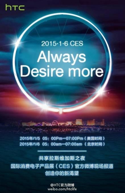 HTC Desire CES teaser