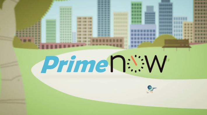 amazon prime now (3)