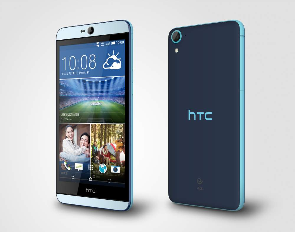 HTC launches Desire 826 with UltraPixel selfie camera