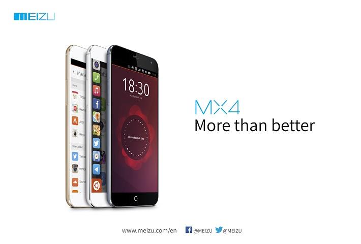 meizu-more-than-better