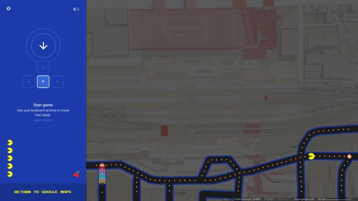 Google Maps Pac Man (1)