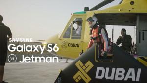 S6-NextIsNow_Jetman_Inside_Title-Image