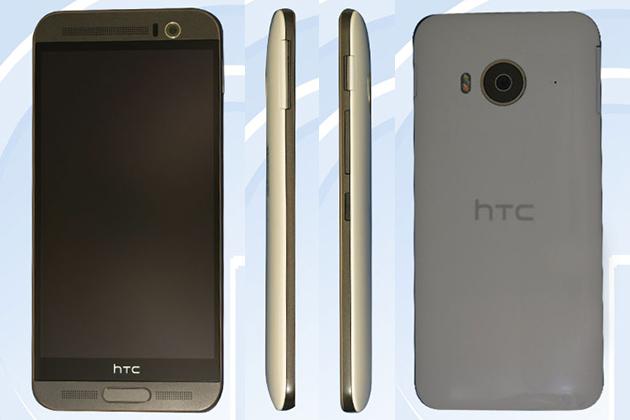 htc-one m9e
