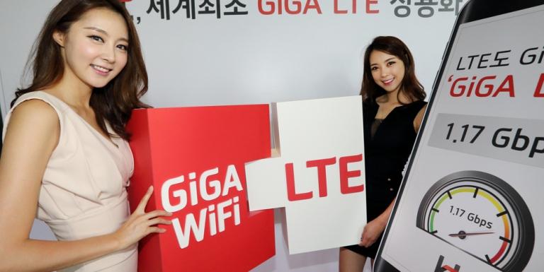 KT Giga-LTE promotion