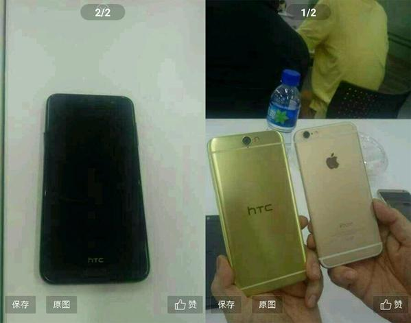 HTC A9 Hero