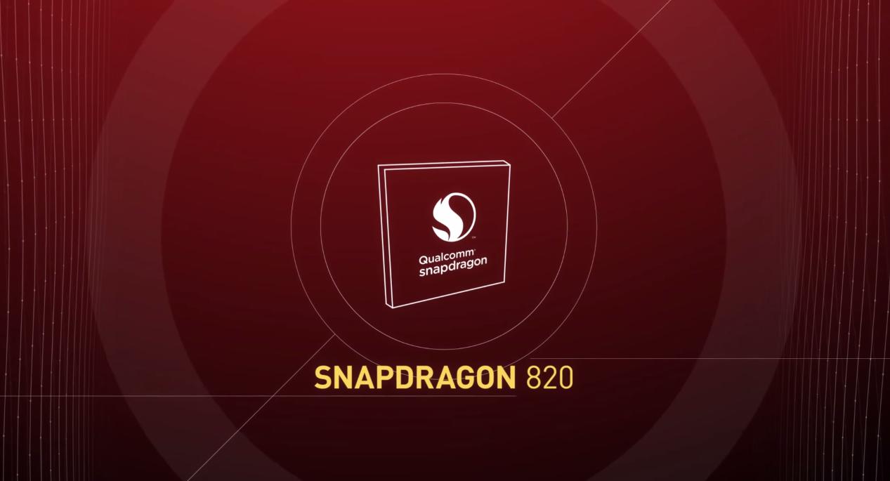 Qualcomm Snapdragon 820 AA