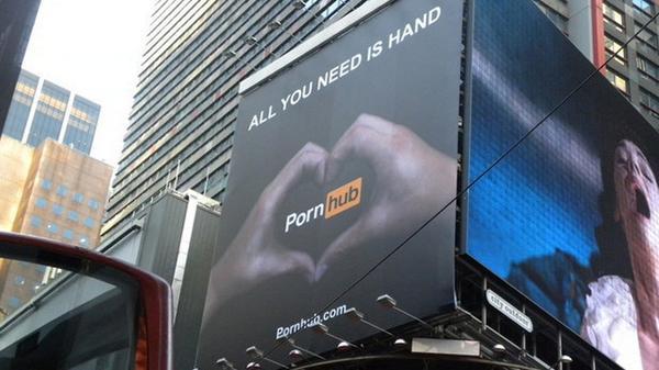 pornhub-board