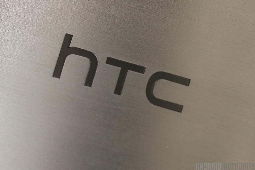 HTC-Logo-3 (1)