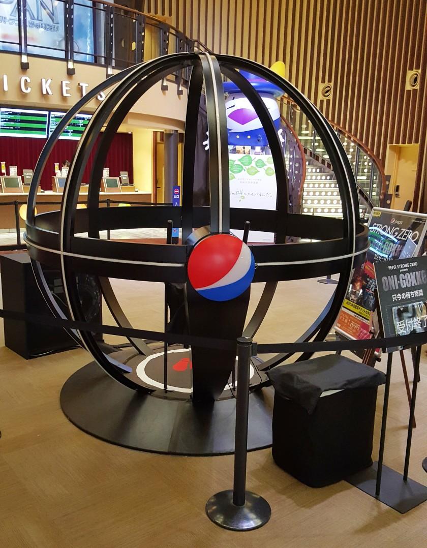 Pepsi Japan