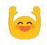 Yay emoji