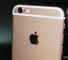 iphone 6s aa (17 of 24)