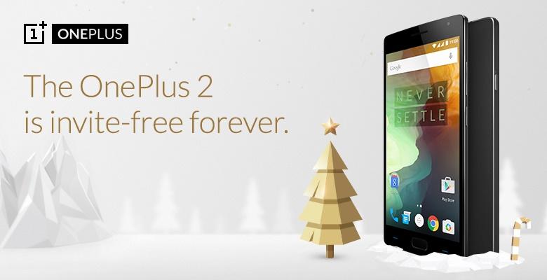 oneplus-2-invite-free