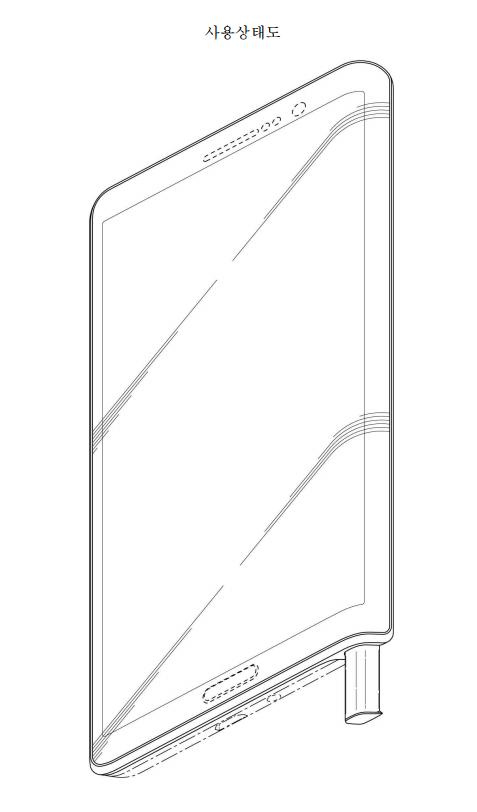 galaxy-note-add-on-patent-2